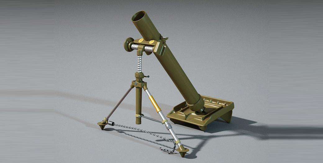 Mortar Training Simulator (MTS)