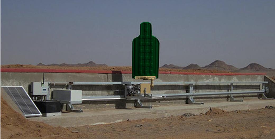 Range Firing Training Simulator (RFTS)
