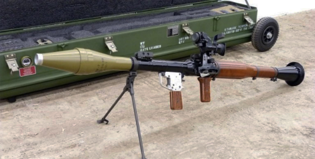 RPG-7 Simulator